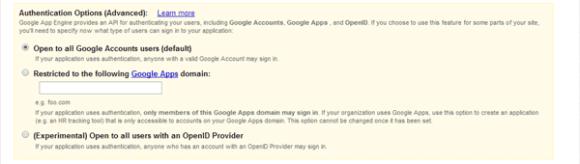 05_アプリケーション認証方法選択