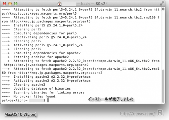 osx-mp-install-compo_st03