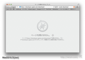 osx-xcode-oldver_st02