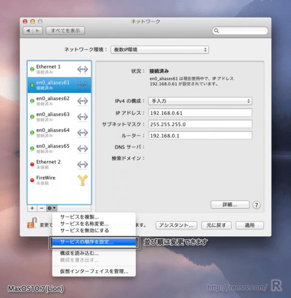 change-network_st08