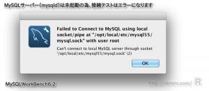 macport-using-wb_st28