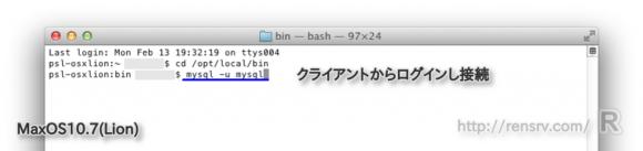 mysql-initialize-macport_st09