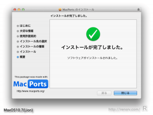 osx-mp-install_st15
