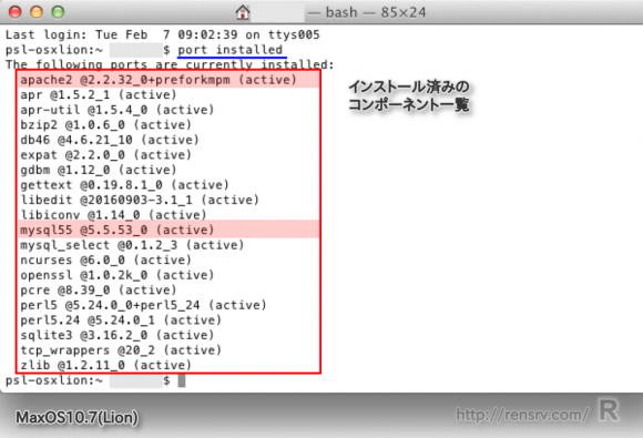 osx-mp-installed-compo_st01