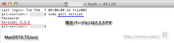 osx-mp-installed-compo_st11