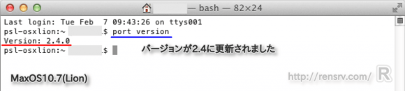 osx-mp-installed-compo_st15