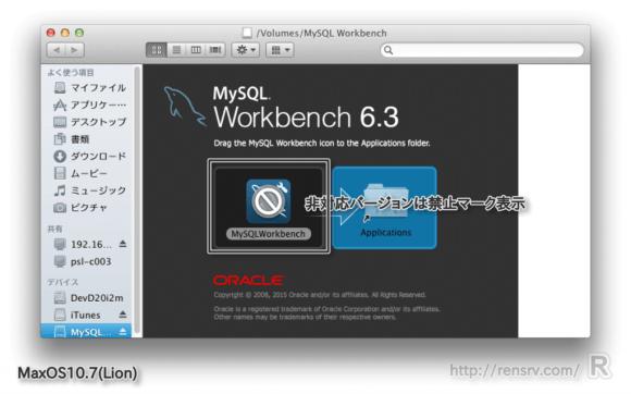osx-mysql-workbench-install_st08