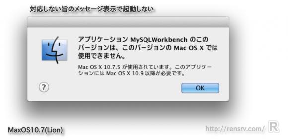 osx-mysql-workbench-install_st10