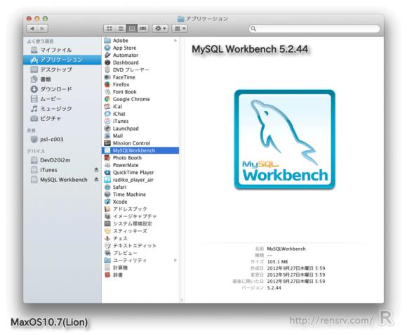 osx-mysql-workbench-install_st15