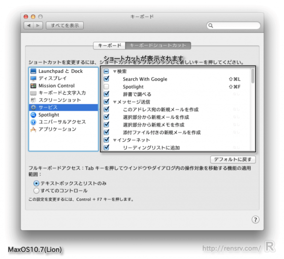 osx_add-shortcut-menu_st04