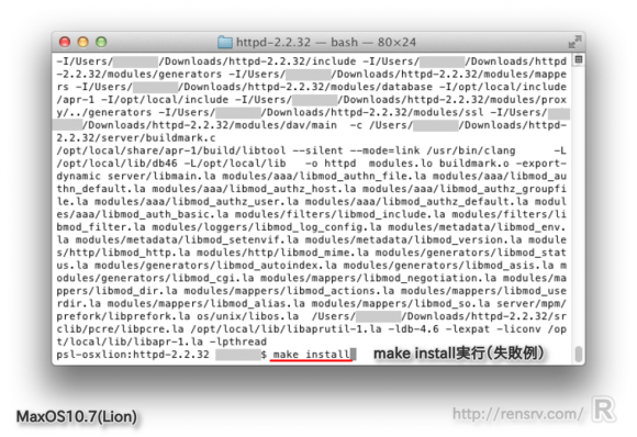 osx_apache_ini_source_st10