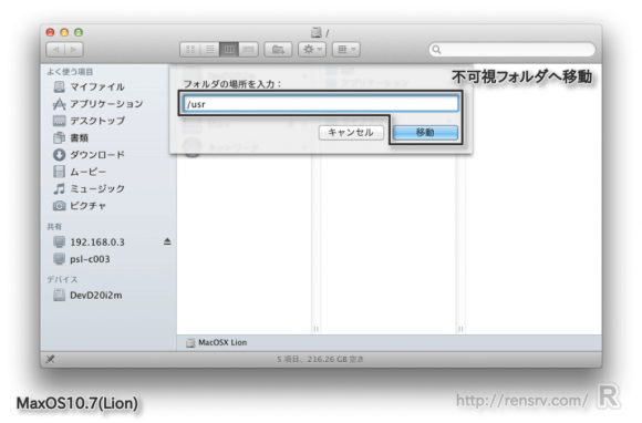 osx_apache_ini_source_st14