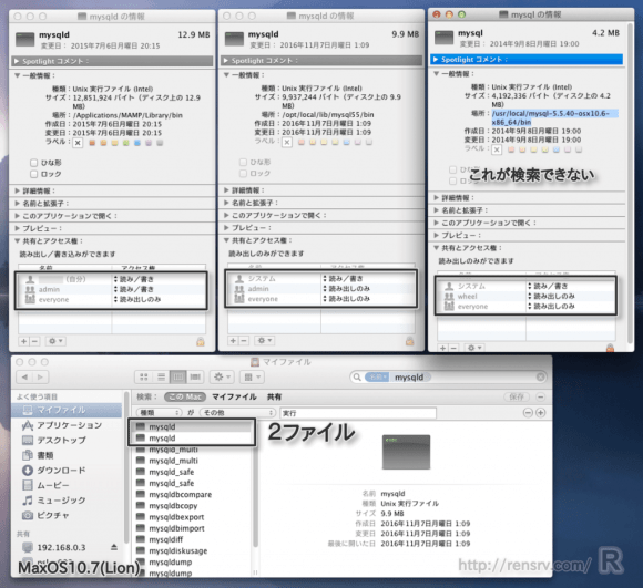 osx_show_sysfiles_st02