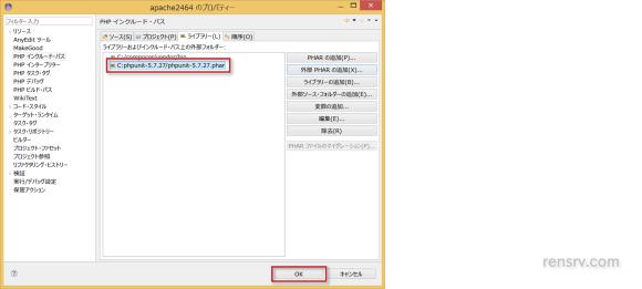phpunit_framework_testcase-no-disp_st07