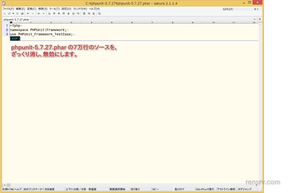 phpunit_framework_testcase-no-disp_st11