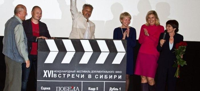 """Фстиваль документального кино """"Встречи в Сибири"""""""