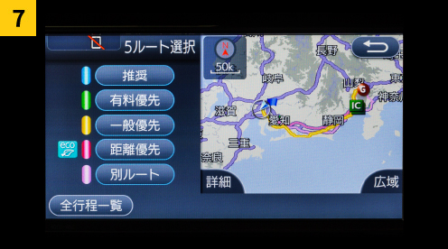 5 route options in Japanese GPS