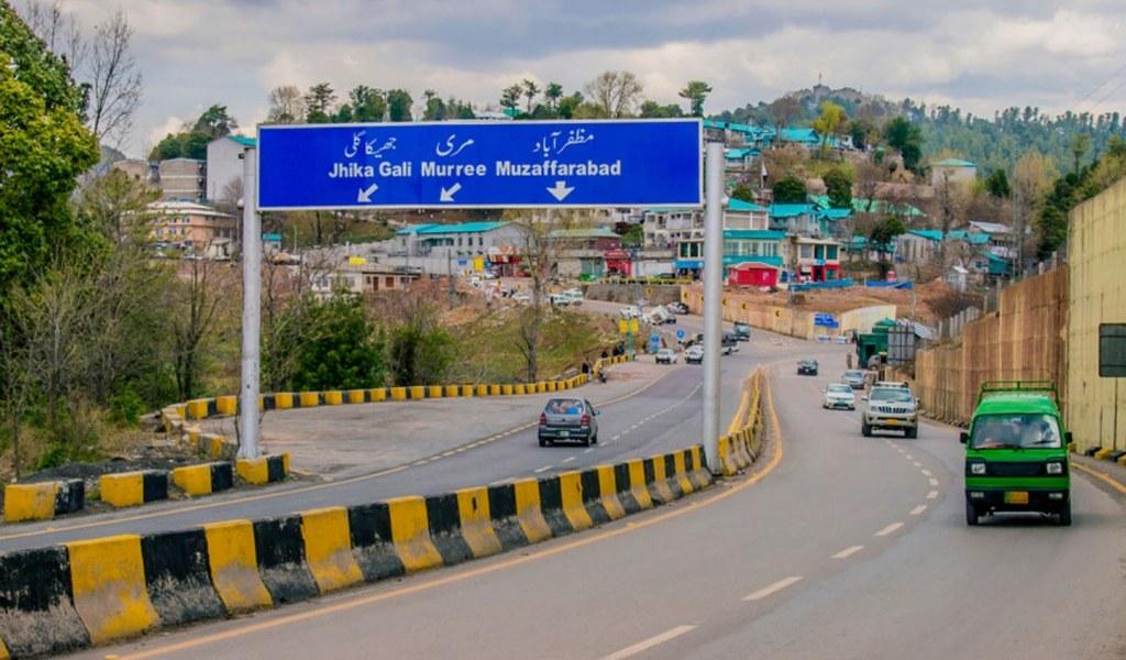 Lahore To Muzaffarabad Tour