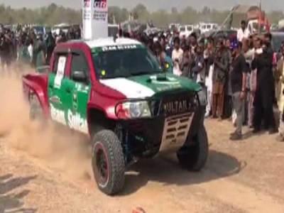 Lahore To Desert Rally Tour