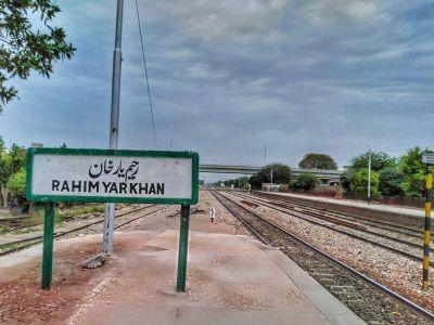 Lahore to Rahim-yar-khanTour