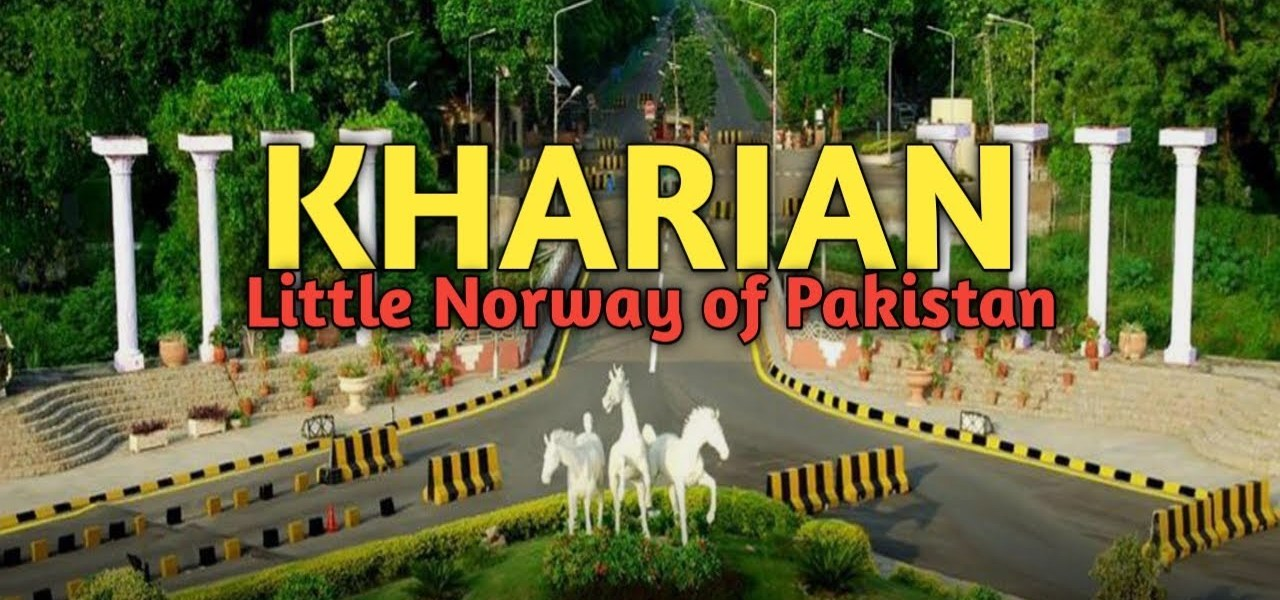 Lahore to Kharian Tour