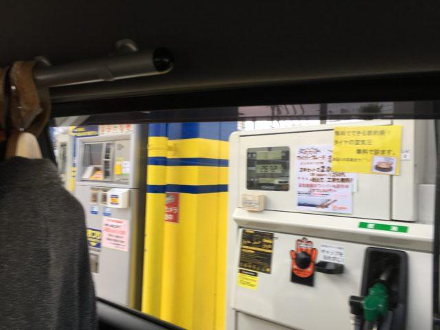 長崎市のガソリンスタンド