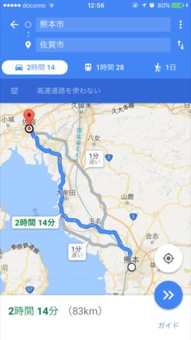 佐賀熊本間の地図