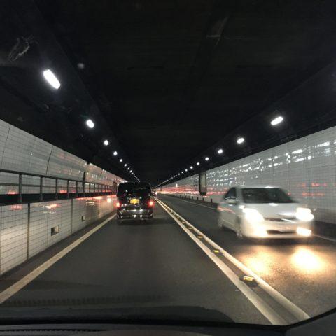 下関トンネル