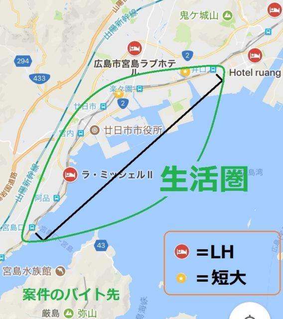 宮島口から井口駅の地図