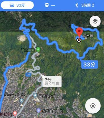 呉市から灰ヶ峰への航空写真