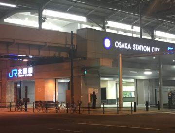 深夜のJR大阪駅