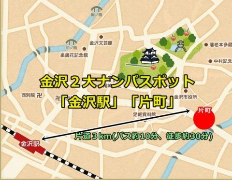 金沢駅と片町を結ぶ地図