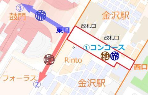 金沢駅コンコースの人の流れ