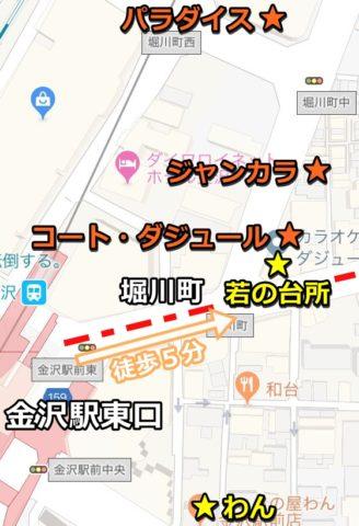 金沢駅周辺の個室店図