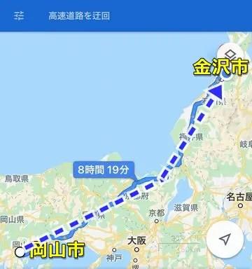 岡山から金沢までの下道ルートとかかる時間