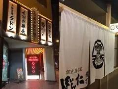 福井駅前横丁内ぼんたの入口