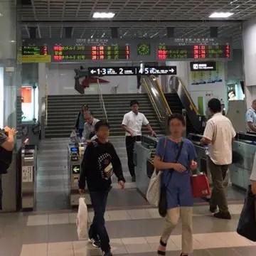 福井駅改札口