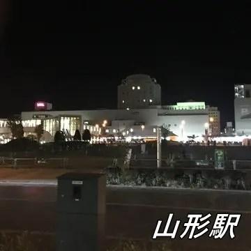 山形駅前遠景