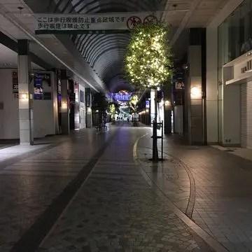 深夜の仙台アーケード商店街