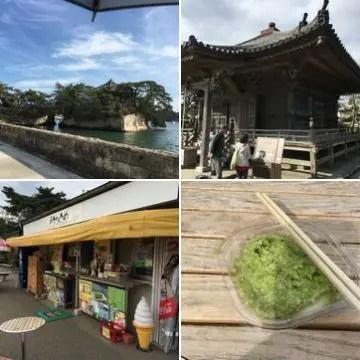 松島を散策した時の写真