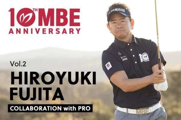 ジャックバニーのゴルフウェアを着た藤田寛之プロ