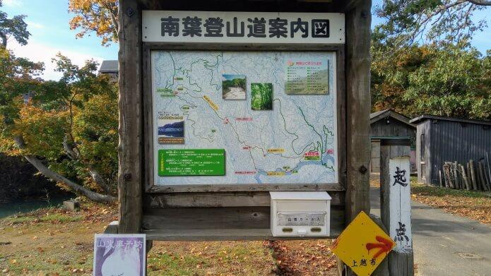 南葉登山道案内図