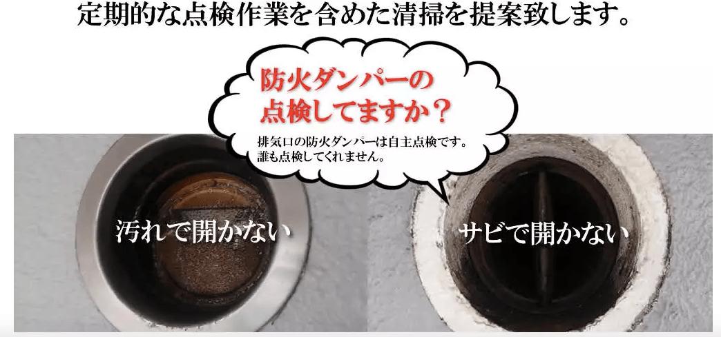 スクリーンショット 2015-09-13 0.39.27