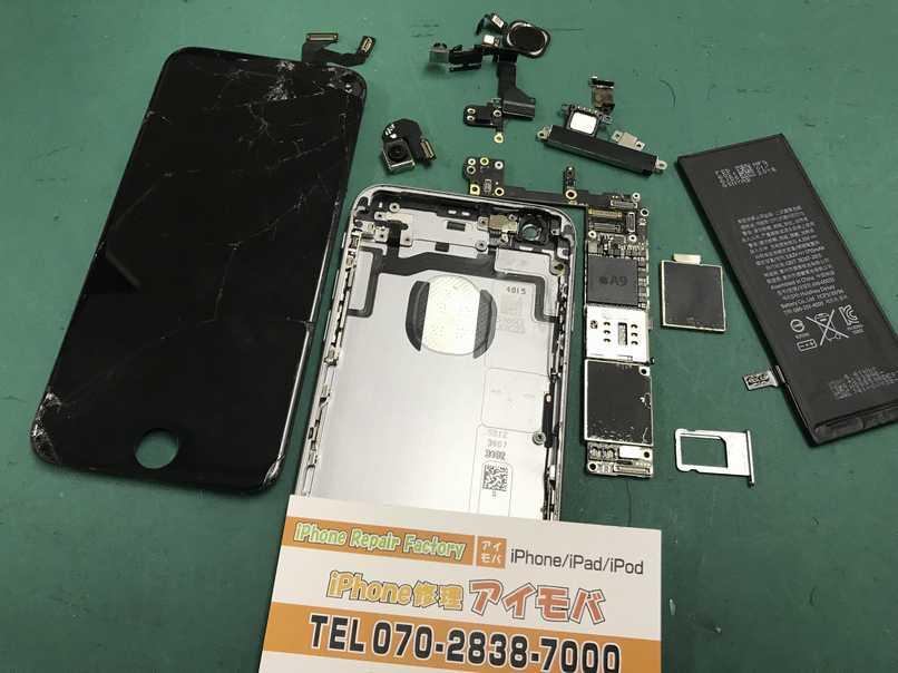 成田市でiPhoneの水没修理、データ復旧をするならアイモバへ