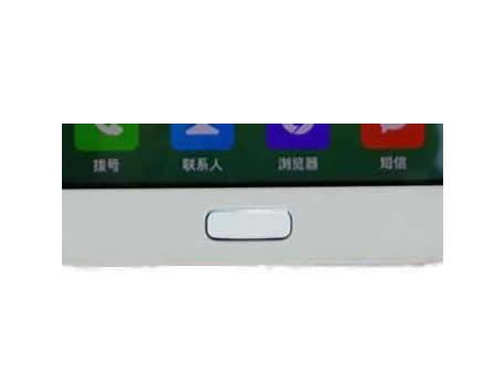 Reparar botón Xiaomi