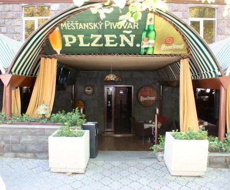 Czech Pub?