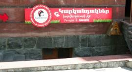 A store, not a restaurant. :(