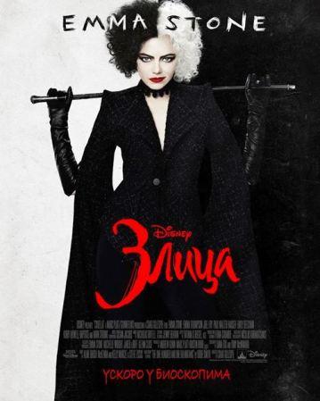 Film Zlica Cruella
