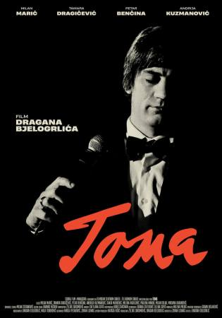 Film Toma Zdravković 2021