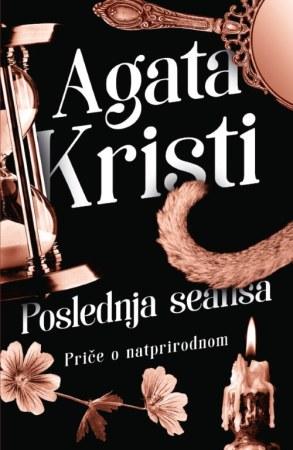 Knjiga Poslednja seansa Agata Kristi Laguna